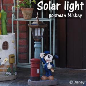ソーラーライト 人気ディズニーシリーズのLEDガーデンライトです。暗くなると自動点灯する光センサー付...