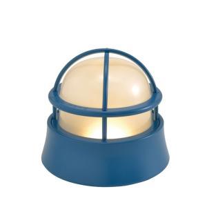 屋外照明 玄関照明 玄関 照明 門柱灯 門灯 外灯 屋外 LED マリンランプ BH1000LOW PBL FR LE パシフィックブルー 壁面 真鍮製 照明器具|e-housemania