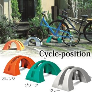 自転車スタンド 住宅、店舗、公共施設などでの駐輪に。 強風や接触などによる自転車の転倒を防止! 出し...