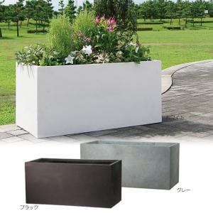 プランター 植木鉢 大型 長方形植木鉢 ファイバープランター ラムダ 80×38.5×38.5cm  ガーデニング 園芸用品|e-housemania