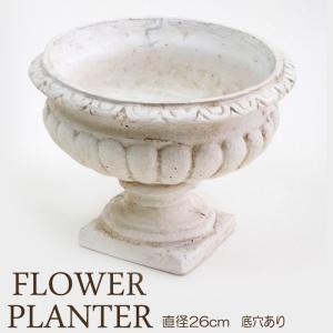 プランター 植木鉢 フラットベース 大 直径26cm (底穴あり)  レジン 鉢 オーナメント オシャレ|e-housemania