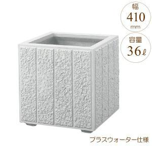 プランター 大型 長方形 植木鉢 GRCプランター ダンディストラップ シルキーグレー W410×D...
