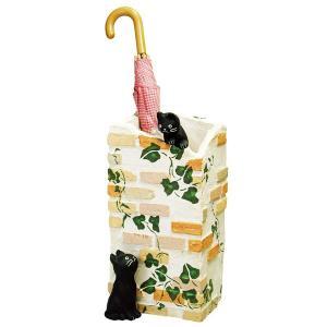 傘立て おしゃれ 黒猫 ラカンパーニュ ガーデンニング雑貨|e-housemania