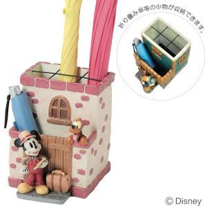 傘立て かさ立て ディズニー 傘立てショート&ロング ミッキー トラベラー 受け皿付き  ガーデンニング雑貨|e-housemania