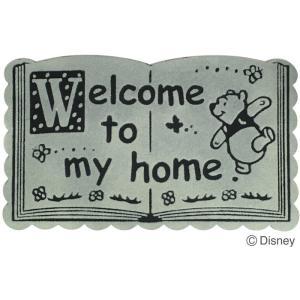 玄関マット 屋外用 ディズニー プーさん シャンパングレー エントランスマット 泥落とし マット|e-housemania