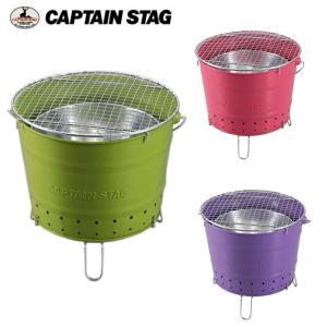 CAPTAIN STAG キャプテンスタッグバケット グリル グリーン  1〜2人用 バーベキューグリル BBQ 七輪|e-housemania