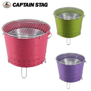 CAPTAIN STAG キャプテンスタッグバケット グリル ピンク  1〜2人用 バーベキューグリル BBQ 七輪|e-housemania
