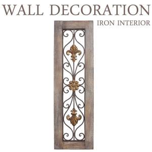 アイアン ウッド壁飾り ウォールデコレーション 壁掛け インテリア ウォールフルールドリス ウォール...