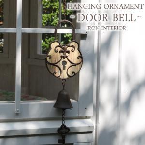 ガーデンオーナメント アイアン製 ハンキング ドアベル アイアンウッド キーベルオーナメント インテリア 玄関飾り 玄関ベル インテリア雑貨|e-housemania