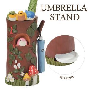 傘立て かさ立て バード 可愛い おしゃれ 店舗 ガーデンニング雑貨 お祝い 新築祝い 贈り物|e-housemania