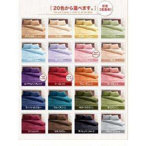 20色から選べる コットン タオル地 掛布団カバー シングル|e-interia|02