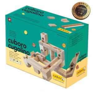 キュボロ クゴリーノ 在庫あり 正規輸入品 木のおもちゃ 積木 積み木 つみき 知育玩具 cuboro スイス 出産祝 誕生日 プレゼント|e-interia