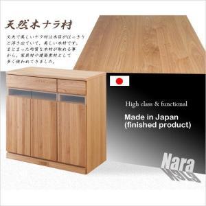天然木 ナラ 無垢板 パソコンデスク 幅89.5cm 収納 キャビネット 書斎 完成品 国産|e-interia