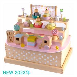 プーカのひなにんぎょうーはこー 雛人形 ひな人形 お雛様 おひな様 おひなさま ひなまつり 節句 木製 puka 徳永こいのぼり|e-interia