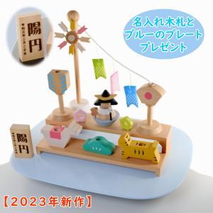 プーカのたんたんご 木製 puka 徳永こいのぼり 端午の節句 五月人形 兜|e-interia