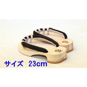 五本指下駄・健康下駄・ GETALS(ゲタル)サイズ 23cm   |e-item679p