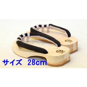 五本指下駄・健康下駄・ GETALS(ゲタル)サイズ 28cm   |e-item679p