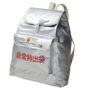 避難袋 リュック型 防災グッズ 4085 角利産業...