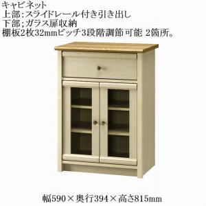 フレンチカントリー家具 ナチュラル×ホワイトのおしゃれなツートンカラーで、柔らかくかわいらしい印象。...