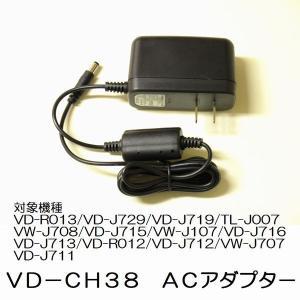 VD-CH38 ACアダプター アフターパーツ ツインバード  TWINBIRD