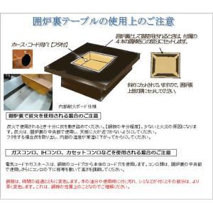 囲炉裏テーブル W110cm ハイタイプ いろり 送料無料 開梱設置 |e-kagumarty|06