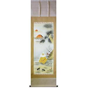 干支の掛け軸「吉祥福巳」川島美宝(巳の掛軸)|e-kakejiku