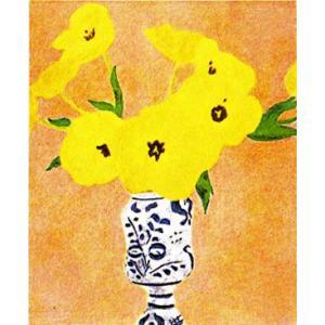 ピエール・ボンコンパン リトグラフ「黄色い花」|e-kakejiku