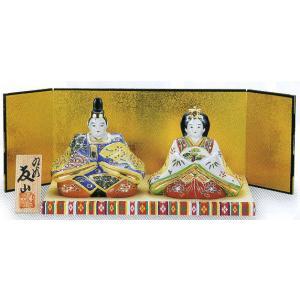「5号雛人形」 盛(台・屏風・立札付き) おひなさま|e-kakejiku