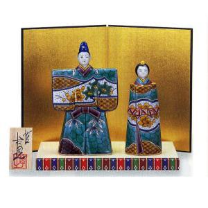九谷焼 「5.5号雛人形」 色絵松竹梅(台・屏風・立札付き) おひなさま|e-kakejiku