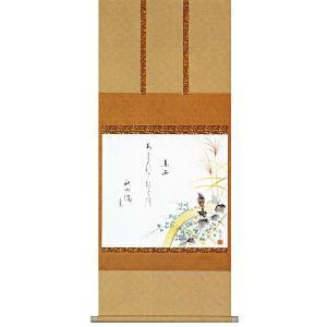 掛け軸 秋草 木村亮平作 季節の掛軸 秋の掛け軸|e-kakejiku