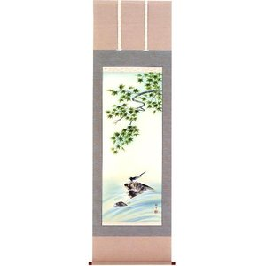 掛け軸 「鶺鴒(セキレイ)」 滝桂雪作 夏の掛軸|e-kakejiku