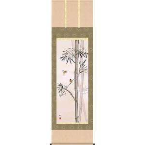 掛け軸 竹に雀 浮田秋水作 掛軸 モダン インテリア|e-kakejiku