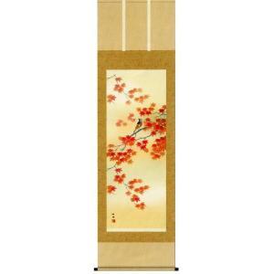 掛け軸 四季花鳥・紅葉に小鳥 田村竹世作 季節の掛軸・掛け軸 e-kakejiku
