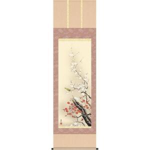 掛け軸 四季花鳥・梅に鶯 清水玄澄作 掛軸 モダン インテリア|e-kakejiku