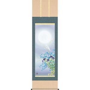 掛け軸 四季花鳥・月に秋草 清水玄澄作 (モダン インテリア 掛軸)|e-kakejiku