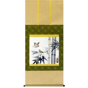掛け軸 竹に雀 茂木蒼雲作 花鳥の掛軸 掛け軸 受注制作品|e-kakejiku