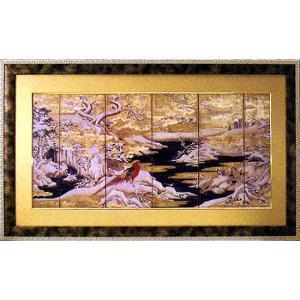 絵画 「赤い鳥と山水」和風フレーム|e-kakejiku