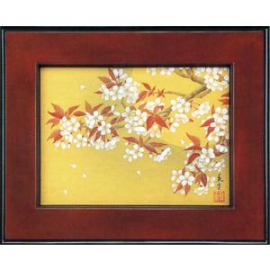 日本画 「4月生・桜(さくら)」渡辺兼重(絵画)|e-kakejiku