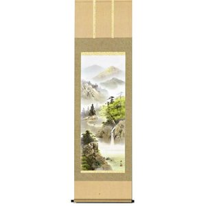 掛け軸 緑風水明 伊藤渓山作 掛軸 モダン|e-kakejiku