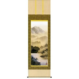 掛け軸 湖畔黎明 熊谷千風作 山水の掛軸・掛け軸 受注制作品|e-kakejiku