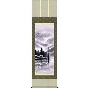 掛け軸 「上高地」 北山歩生作(彩色山水 掛軸)|e-kakejiku