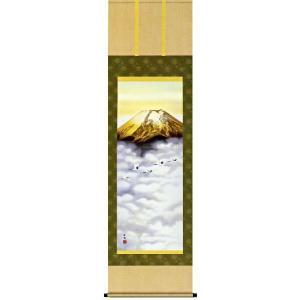 掛け軸 「金輝富士」宇田川彩悠作(彩色山水 掛軸)|e-kakejiku