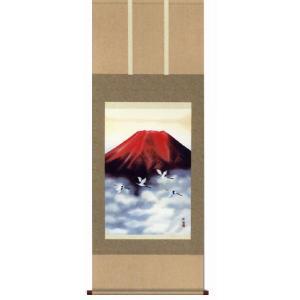 掛け軸 「赤富士飛鶴」 宇田川彩悠作 (お正月・結納・慶事用の掛軸)|e-kakejiku