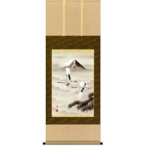 掛け軸 富岳飛翔 鈴村秀山作 (お正月・結納・お祝い用の掛軸) 受注制作品|e-kakejiku