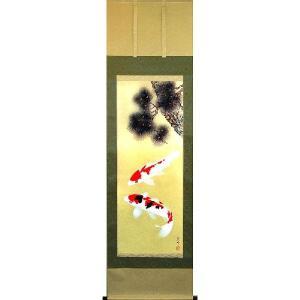 掛け軸 「遊鯉」 足利焦峰作 (お買得!特選掛軸・掛け軸)|e-kakejiku