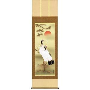 掛け軸 松竹梅鶴亀 小野洋舟作 お祝いの慶祝画 受注制作品|e-kakejiku