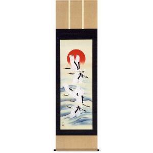 掛け軸 「旭日飛翔」 小野洋舟作 (お正月・結納・慶事用の掛軸)|e-kakejiku