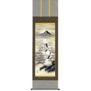 掛け軸 富岳飛翔 鈴村秀山作 慶事用の掛軸 鶴の掛け軸 受注制作品|e-kakejiku
