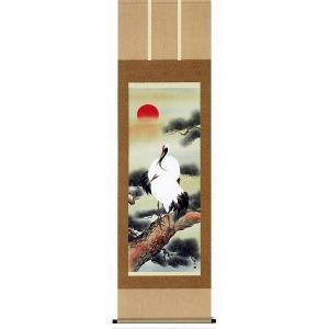 掛け軸 松上双鶴 山村観峰作 お祝いの掛軸 縁起 受注制作品|e-kakejiku