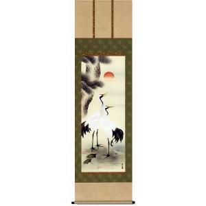 掛け軸 黎明鶴亀 小野洋舟作 お祝いの掛軸 縁起 受注制作品|e-kakejiku